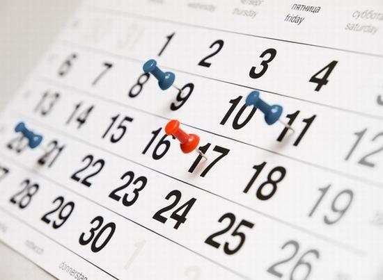 Confira: feriados nacionais e pontos facultativos de 2017